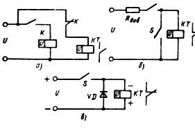 Различные схемы подключения реле времени
