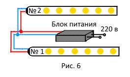 подключение светодиода