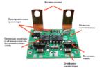 Твердотельное реле – новый тип бесконтактных реле в инновационной электротехнике