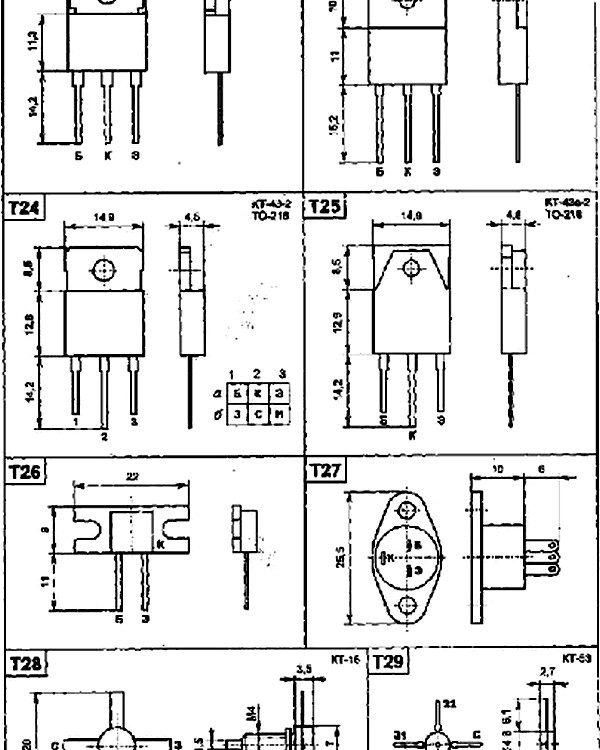 parametry-tranzistorov
