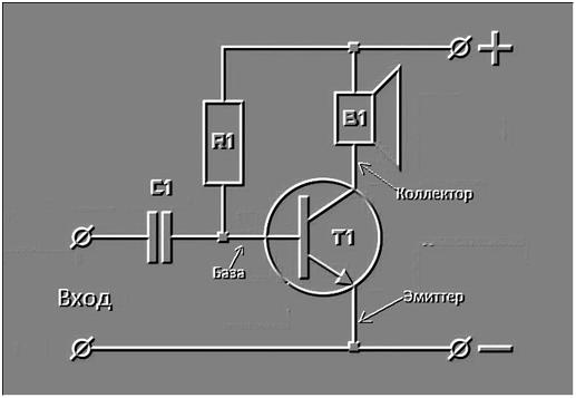 Схема простого усилителя