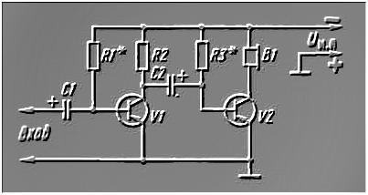 Усилитель мощности на транзисторах