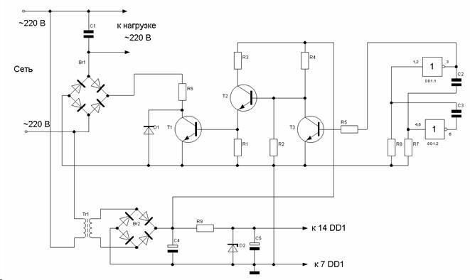 Схема генератора 20кв 942